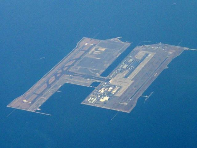 Aeropuerto Internacional de Kansai_agarrandomaletas