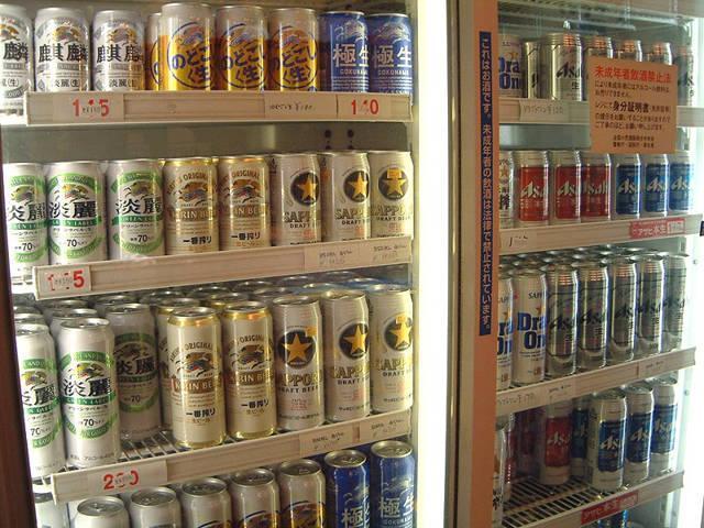 cerveza-1_agarrandomaletas