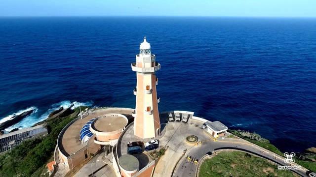 El Faro Punta Ballena en la Isla de Margarita.
